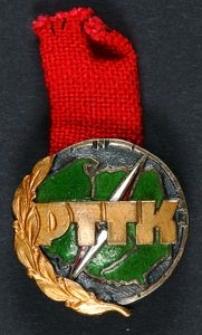 PTTK [Odznaka]