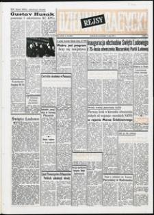 Dziennik Bałtycki, 1971, nr 128