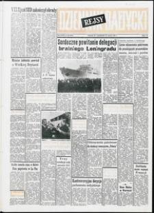 Dziennik Bałtycki, 1971, nr 146