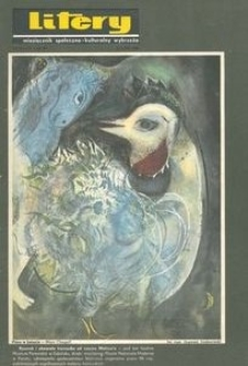 Litery : magazyn społeczno-kulturalny Wybrzeża, 1968, nr 4.