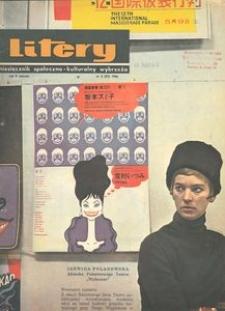 Litery : magazyn społeczno-kulturalny Wybrzeża, 1966, nr 3