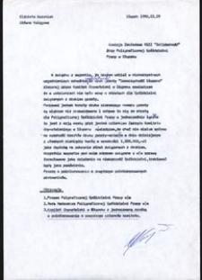 """Pismo do Komisji Zakładowej NSZZ """"Solidarność"""" przy Poligraficznej Spółdzielni Pracy w Słupsku"""