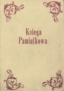 Księga Pamiątkowa : Festiwal Pianistyki Polskiej